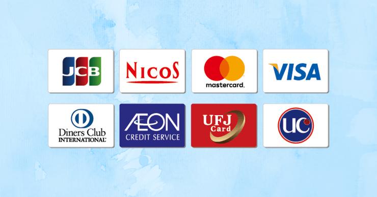 一般会員になるために必要なクレジットカード一覧